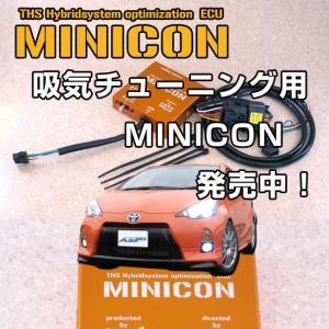 キープスマイルカンパニー製 吸排気チューニング専用サブコンピュータ MINICON for THS2|keepsmile-store