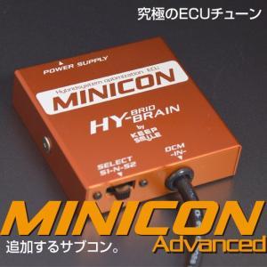 C-HRハイブリッド用 HYBRAIN MINICON Advanced(ミニコンアドバンス)|keepsmile-store
