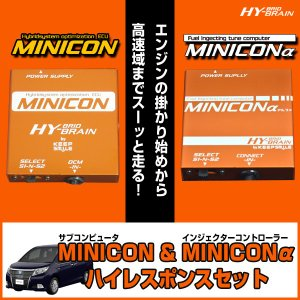 HYBRAIN MINICON&MINICONα(ミニコンアルファ)セット トヨタ エスクァイアハイブリッド keepsmile-store