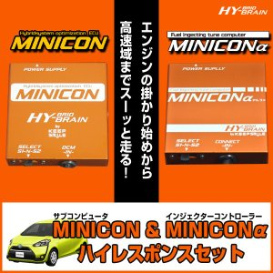HYBRAIN MINICON&MINICONα(ミニコンアルファ)セット トヨタ シエンタハイブリッド|keepsmile-store