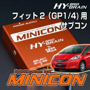 HYBRAIN サブコンピュータ MINICON ホンダ フィットハイブリッド|keepsmile-store
