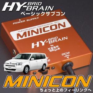 トヨタ プロボックス/サクシードNHP160V ハイブリッド用 サブコンピュータ HYBRAIN MINICON(ハイブレイン ミニコン)|keepsmile-store