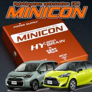トヨタ シエンタハイブリッド用 サブコンピュータ HYBRAIN MINICON|keepsmile-store