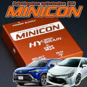 トヨタ カローラスポーツZWE211Hサブコンピュータ HYBRAIN MINICON(ハイブレイン ミニコン)|keepsmile-store