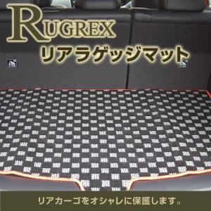 RUGREX スポーツラインフロアマット トヨタ アクア ラゲッジマットのみ|keepsmile-store