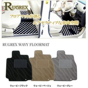 RUGREX ウェービーフロアマット トヨタ アルファードハイブリッド ATH20Wステップマット4点セット|keepsmile-store