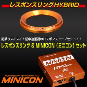 ホンダ フィットハイブリッド用 レスポンスリングHYBRID&MINICONコンビセット キープスマイルカンパニー製|keepsmile-store