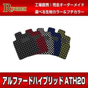 トヨタ アルファードハイブリッド ATH20 RUGREX スポーツラインフロアマット keepsmile-store