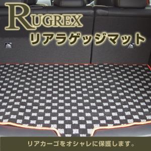 トヨタ アクアNHP10 ラゲッジマットのみ RUGREX スポーツラインフロアマット|keepsmile-store