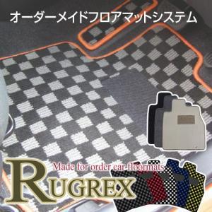ダイハツ ミラココア L675S RUGREX スポーツラインフロアマット|keepsmile-store