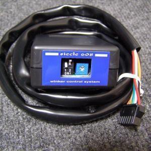 トヨタ カローラフィールダー ハイブリッド ウインカーポジション siecle(シエクル) S608complete(S608-C)|keepsmile-store