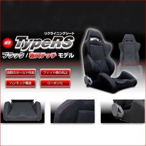 トヨタ カローラレビンAE85/86用 リクライニングシート Type RS(ブラック赤ステッチ)&レールセット 片側|keepsmile-store