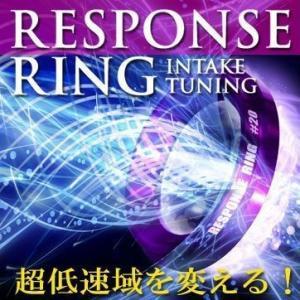シエクル(siecle)  レスポンスリング マツダ CX-3 ディーゼル|keepsmile-store