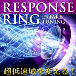 シエクル(siecle) レスポンスリング トヨタ カローラフィールダー keepsmile-store