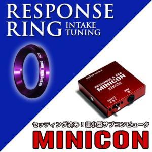 シエクル(siecle)  レスポンスリング&MINICONセット トヨタ アルファード ANH20系 keepsmile-store