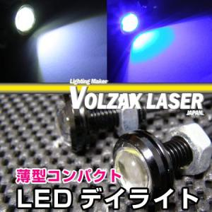 薄型コンパクト LEDデイライト|keepsmile-store