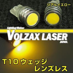 T10(9.5d) 1.5W型レンズレス LEDウェッジバルブ リアルイエロー2700|keepsmile-store