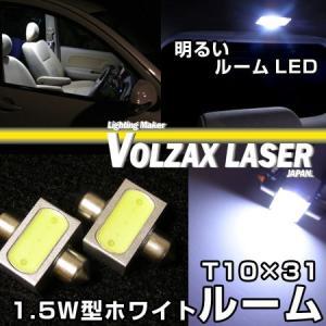 1.5W型 LEDルームランプ 2個セット|keepsmile-store