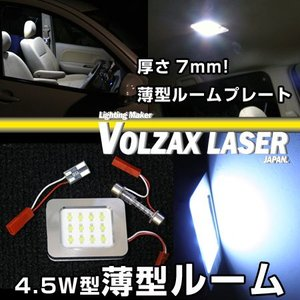 4.5W型 薄型LED ルームランプ|keepsmile-store