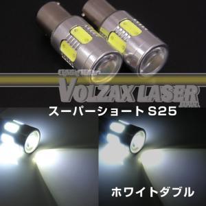 7.5W型 S25 ダブル ホワイト LEDバルブ|keepsmile-store