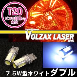 7.5W型 T20 ダブル ホワイト LEDバルブ|keepsmile-store