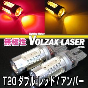 11W型T20ダブル LEDバルブ |keepsmile-store