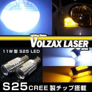 11W型 S25 シングル ホワイト LEDバルブ|keepsmile-store