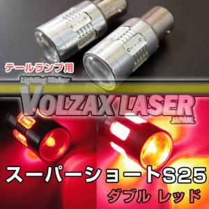 スーパーショートS25 ダブルレッド LEDバルブ|keepsmile-store
