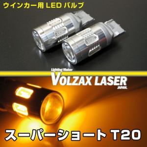 【新基準LEDバルブ】スーパーショートT20シングル イエローアンバーLEDバルブ 2個セット|keepsmile-store