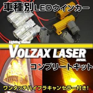 トヨタ ノア60/70系用LEDウインカー化フルコンプリートキット1台分|keepsmile-store