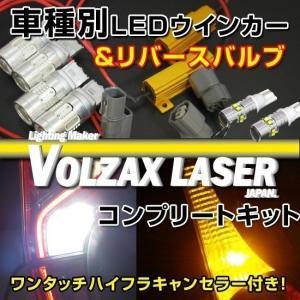 レクサスCT200h用LEDウインカー化フルコンプリートキット1台分|keepsmile-store