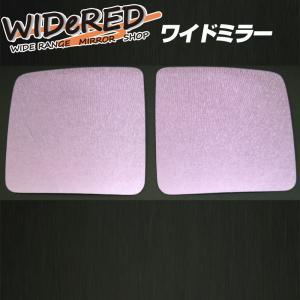 スズキ ジムニーJB64W WIDeREDワイドミラー オーダーメイドの日本製|keepsmile-store