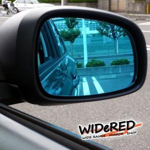 トヨタ カローラアクシオ WIDeREDワイドミラー 雨の日も視界良好 親水タイプ 受注生産の日本製ワイドミラー|keepsmile-store