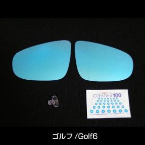 オーダーメイドの日本製 WIDeREDワイドミラー 親水なし フォルクスワーゲン ゴルフ|keepsmile-store