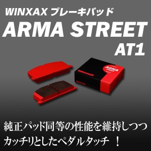 WINMAX ストリートブレーキパッドAT1 ミツビシ ランサーエボリューションX(CZ4A)ブレンボ用 1台分|keepsmile-store
