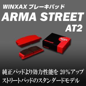 WINMAX ストリートブレーキパッドAT2 ミツビシ ランサーエボリューションX(CZ4A)ブレンボ用 1台分|keepsmile-store