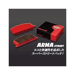 WINMAX ストリート専用リヤシューATS ダイハツ ムーヴ(L175S・L185S) リア用|keepsmile-store