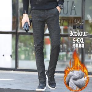送料無料 ジョガーパンツ メンズ 2019新作 ジョガー 細身 スウェットパンツ ストレッチ カジュアル イージーパンツ スエットパンツ 暖か 裏起毛|keepy