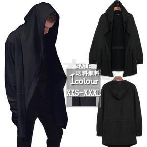 送料無料 パーカー カーディガン メンズ マント ケープ 大きいサイズ 個性的コート コーディガン 夏 ビッグシルエット 薄手 長袖 無地 UV対策|keepy