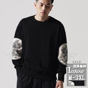 パーカー メンズ 無地 長袖  プルオーバーパーカー シンプル プルパーカー  Tシャツ カットソー オーバーサイズ ビッグシルエット 2019 新作 送料無料|keepy