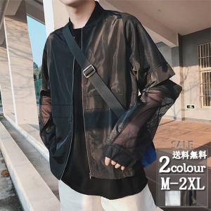 2019年夏新作 UVパーカー ジャケット メンズ 送料無料 スタジャン チュール  紫外線対策 ブルゾン カジュアル ジャンパー アウター UVカット keepy