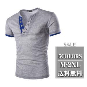 商品説明 カラー: A  B  C  D  E サイズ:M  L  XL  2XL    素材:コッ...