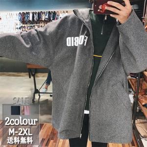 ブルゾン ウィンドブレーカー パーカー マウンテンパーカー  メンズ ジャケット ライトアウター おしゃれ 大きいサイズ  2019新作 送料無料|keepy