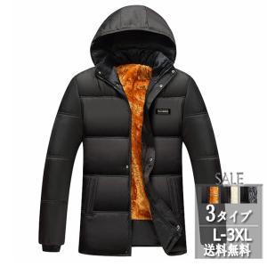 ダウンジャケット メンズ ミリタリージャケット ダウンコート 中綿ジャケット アウター 中綿コート フード付き 厚手 防寒 防風 冬物 送料無料 keepy