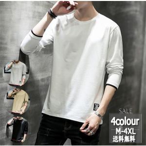 商品説明 カラー:ダークグレー  ライトグレー  ホワイト  ブラック  キャメル サイズ:M  L...