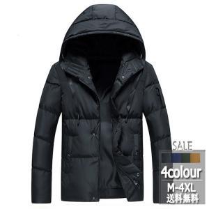 ダウンコート 中綿ジャケット ダウンジャケット メンズ 大きいサイズ アウター 中綿コート フード付き 厚手 防寒 防風 冬物 2018新作 送料無料 keepy