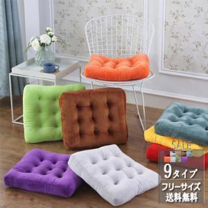 送料無料 クッション 正方形 2019新作 スクエア カフェ座布団 45×45cm 北欧 デザイン かわいい シンプル オフィス 椅子 おしゃれ|keepy