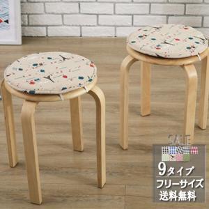送料無料 カフェ座布団  2019新作 クッション 丸クッション 北欧 デザイン 椅子 かわいい シンプル オフィス おしゃれ|keepy
