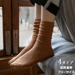 送料無料 靴下 レディース メンズ   春 ソックス クルーソックス 良く伸びる ゆったりソックス5足セット(まとめ買い) 暖かい スポーツ 吸水速乾|keepy