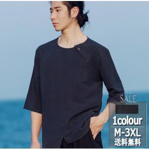 商品説明 カラー:写真色 サイズ:M  L  XL  2XL  3XL 素材:ポリエステル 亜麻 モ...